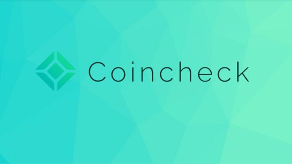 coincheck press conference hack