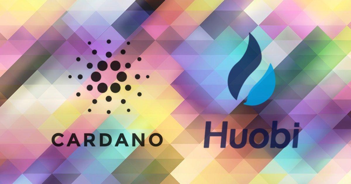 Cardano Huobi ADA