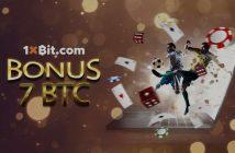 1xBit zvyšuje svoj uvítací bonus až na 7 BTC!