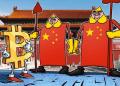 Čínská digitální měna údajně dosahuje až 220 000 plateb za sekundu